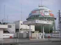 伊勢崎ガス株式会社概観2