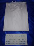 ジーマックス(国定縫製)製品3