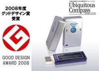 杉原エス・イー・アイ株式会社製品1