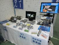 YSK Group  ㈱YSK本社工場製品2