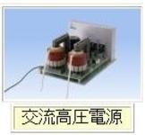 泉電気株式会社製品1