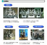 松本工業株式会社製品2