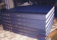江田図書館製本工房製品2