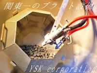YSK Group  ㈱YSK本社工場製品3
